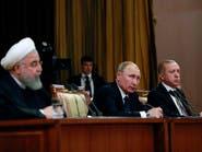 """""""إدلب"""" على طاولة أنقرة.. لقاء روسي إيراني تركي"""