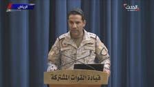 سعودی آرامکو پر حملوں کے لیے ایرانی ہتھیار استعمال کیے گئے : عرب اتحاد