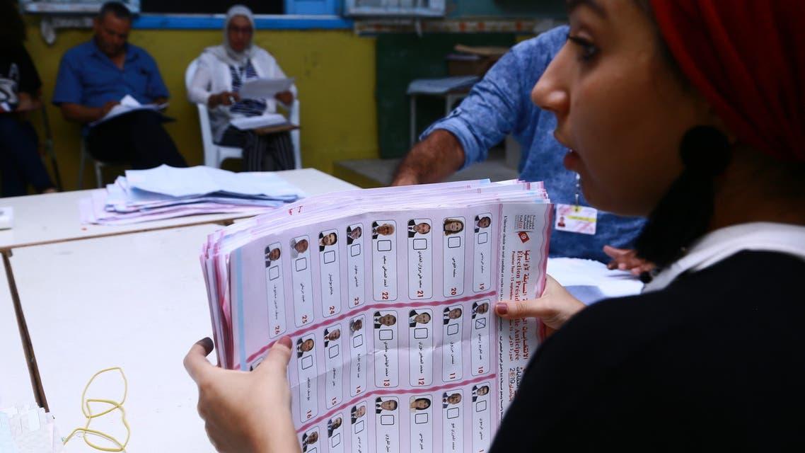 انتخبات تونس الرئاسية (15 سبتمبر- فرانس برس)