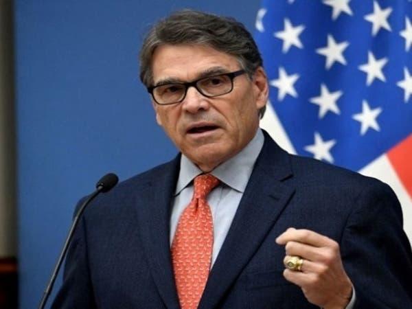 هل يستقيل وزير الطاقة الأميركي.. ومتى؟