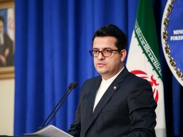 ایران: در مورد «غرق شدن مهاجرین افغان» با افغانستان به توافقی دست یافتیم