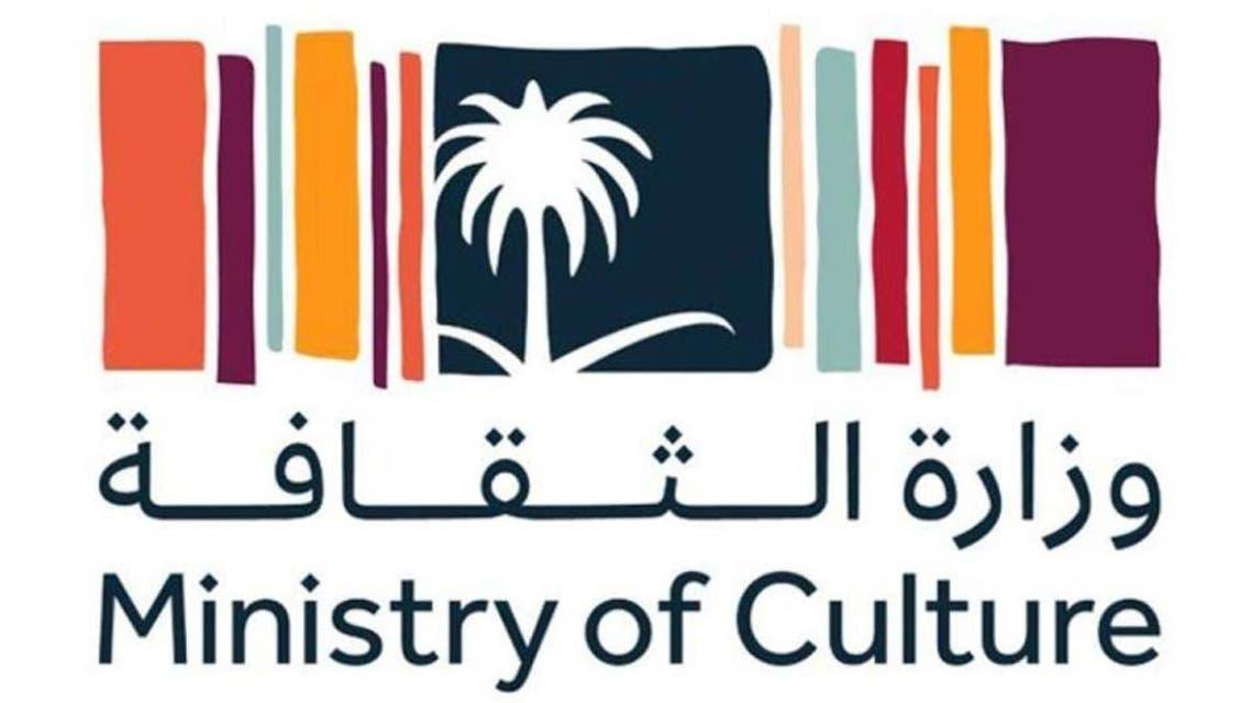 وزارة الثقافة أطلقت في مارس الماضي رؤيتها