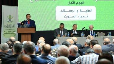 اجتماع للإخوان في إسطنبول.. وإفتاء مصر تكشف الأهداف