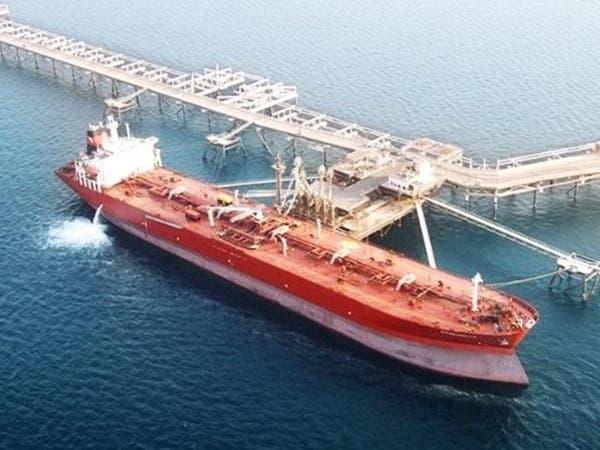 ريفنتيف للبيانات: 8 سفن تصطف لتحميل النفط في رأس تنورة
