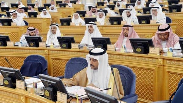 الشورى السعودي: هجوم أرامكو يستهدف إمدادات الطاقة العالمية