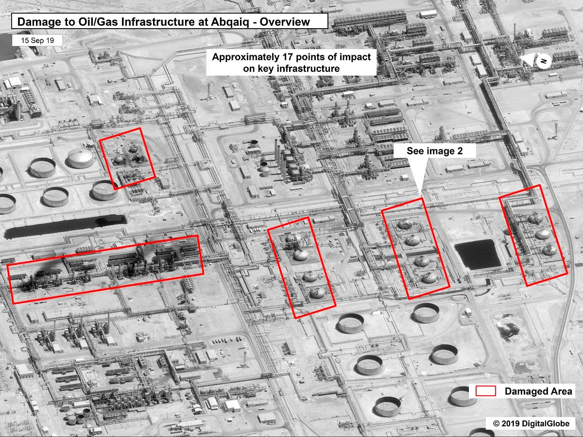 This image provided on September 15, 2019, by the US government and DigitalGlobe and annotated by the source, shows damage to the infrastructure at Saudi Aramco's Abaqaiq oil processing facility. (AP)
