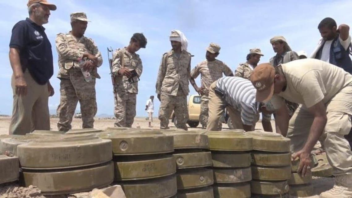 Yamen: Houthis mines removed