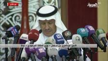 حملے کا نشانہ بننے والی تنصیبات سے تیل کی سپلائی پہلے کی سطح پر بحال : سعودی وزیر توانائی