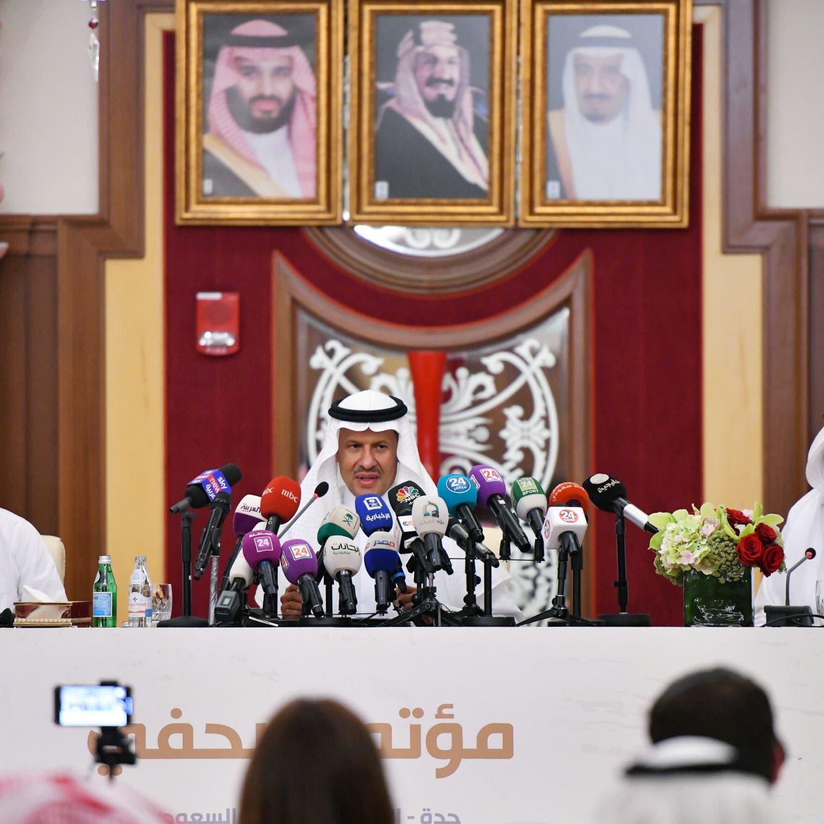 وزير الطاقة السعودي: عودة إمدادات أرامكو لما قبل الهجوم