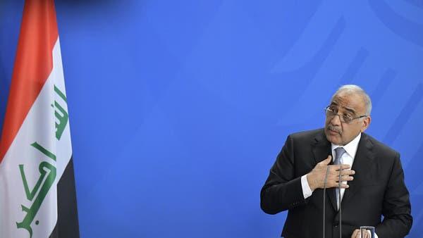 عبد المهدي أبلغ السفيرين الألماني والفرنسي رفض العراق لانتهاك سيادته