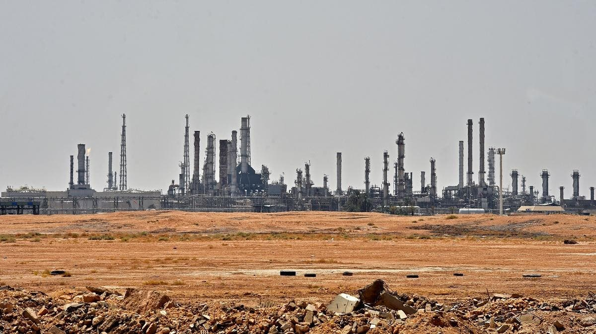 Saudi Aramco discovers two new oil and gas fields in northern Saudi Arabia thumbnail