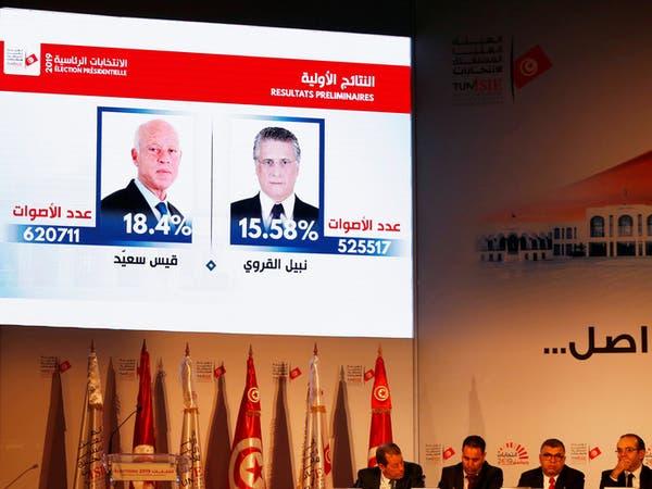 انتخابات تونس.. سعيّد والقروي إلى الجولة الثانية