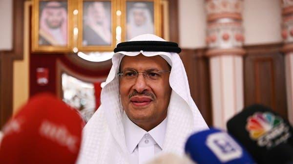 السعودية: أمن الطاقة مسؤولية تمس جميع دول العالم