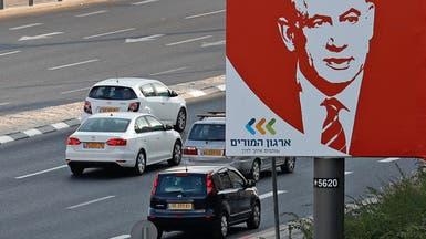"""منافسة قوية.. إسرائيل تصوّت على """"مصير نتنياهو"""""""