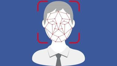 هكذا يمكنك إيقاف ميزة التعرف على الوجه في فيسبوك
