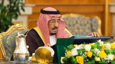 سعودی عرب یمن میں جاری بحران کا سیاسی حل چاہتا ہے:خادم الحرمین الشریفین