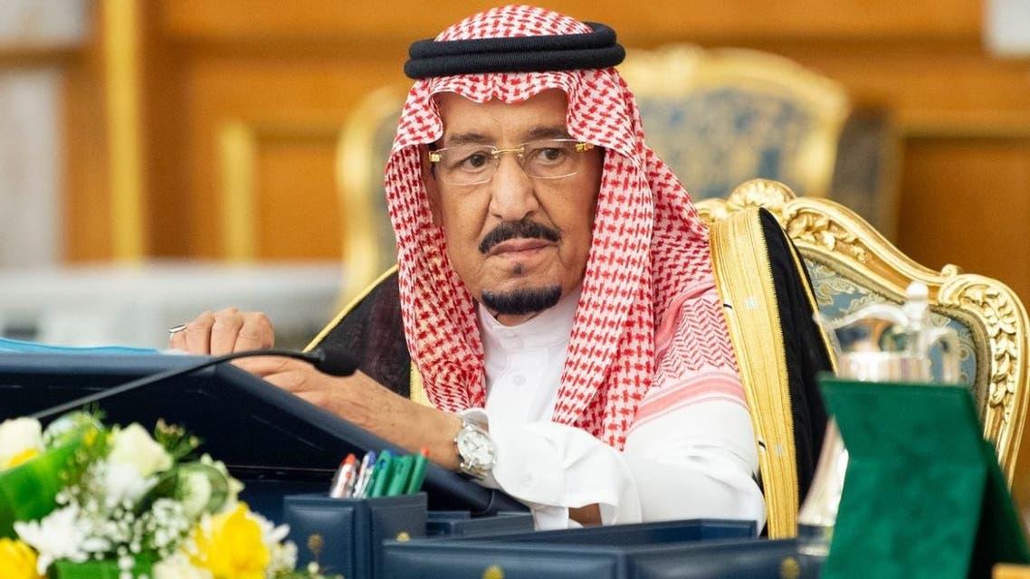 الملك سلمان مجلس الوزراء السعودي