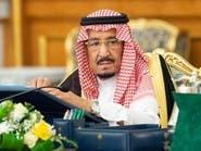 الملك سلمان: المملكة قادرة على التعامل مع الاعتداءات الجبانة