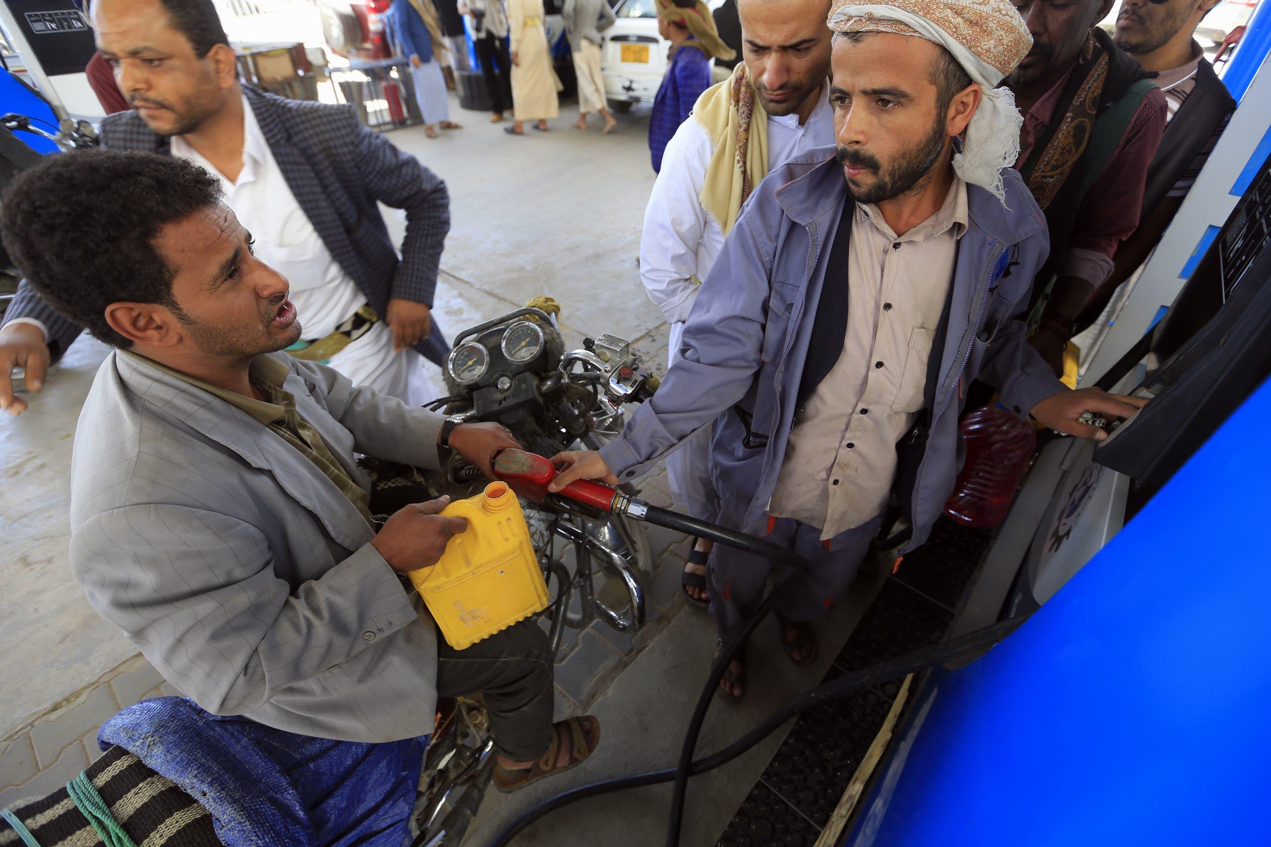 محطة وقود في صنعاء (أرشيفية)