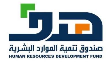 السعودية.. إطلاق برنامج لتوطين 14 ألف وظيفة بقطاع الاتصالات