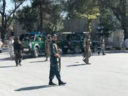 تفجيران يهزان أفغانستان.. أحدهما استهدف تجمعاً لأشرف غني