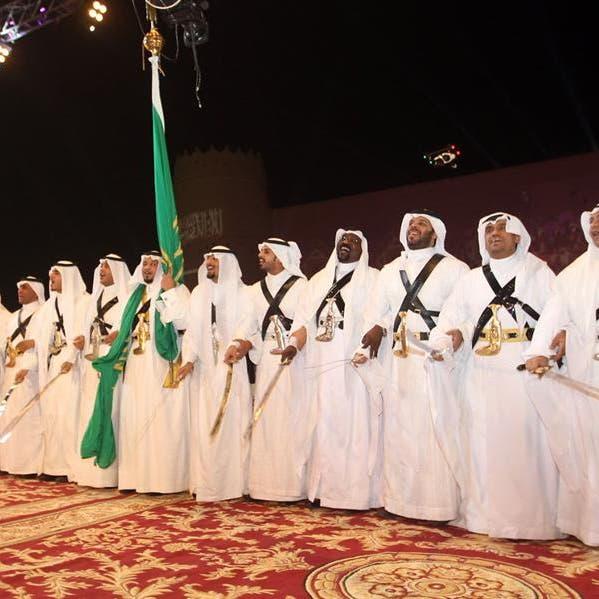 العرضة السعودية في المدارس لتأصيل التراث في التلاميذ