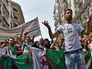 قوات الأمن الجزائرية تفرق مسيرة للطلبة للمرة الأولى منذ 8 أشهر