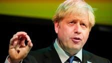 المحكمة العليا البريطانية: قرار جونسون بتعليق البرلمان غير قانوني
