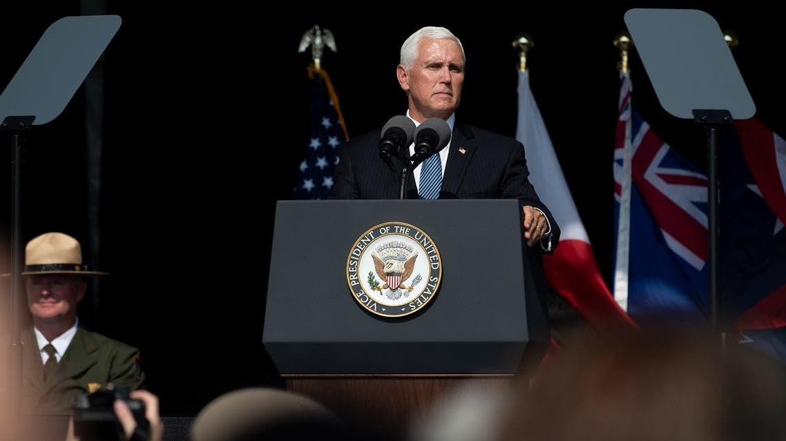 U.S. Vice President Mike Pence delivers a speech at the Flight 93 National Memorial on September 11, 2019 in Shanksville, Pennsylvania. (AFP)