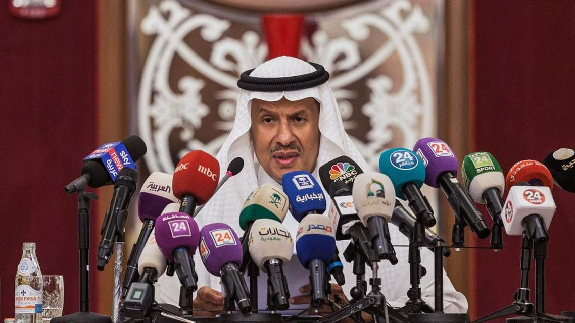 prince abdulaziz saudi press conference post attack credit afp