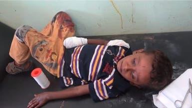 فيديو مؤلم.. قناصة الحوثي تصيب شقيقين أحدهما بعمر 4 أشهر