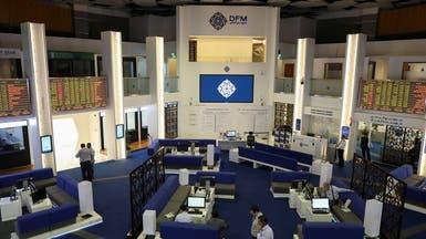 سوق دبي متراجع 27% منذ بداية العام