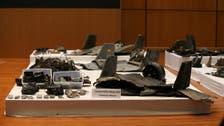 تقرير أممي مرتقب أمام مجلس الأمن بشأن هجمات أرامكو
