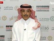 وزير المالية السعودي: إيرادات الميزانية لن تتأثر بهجوم أرامكو
