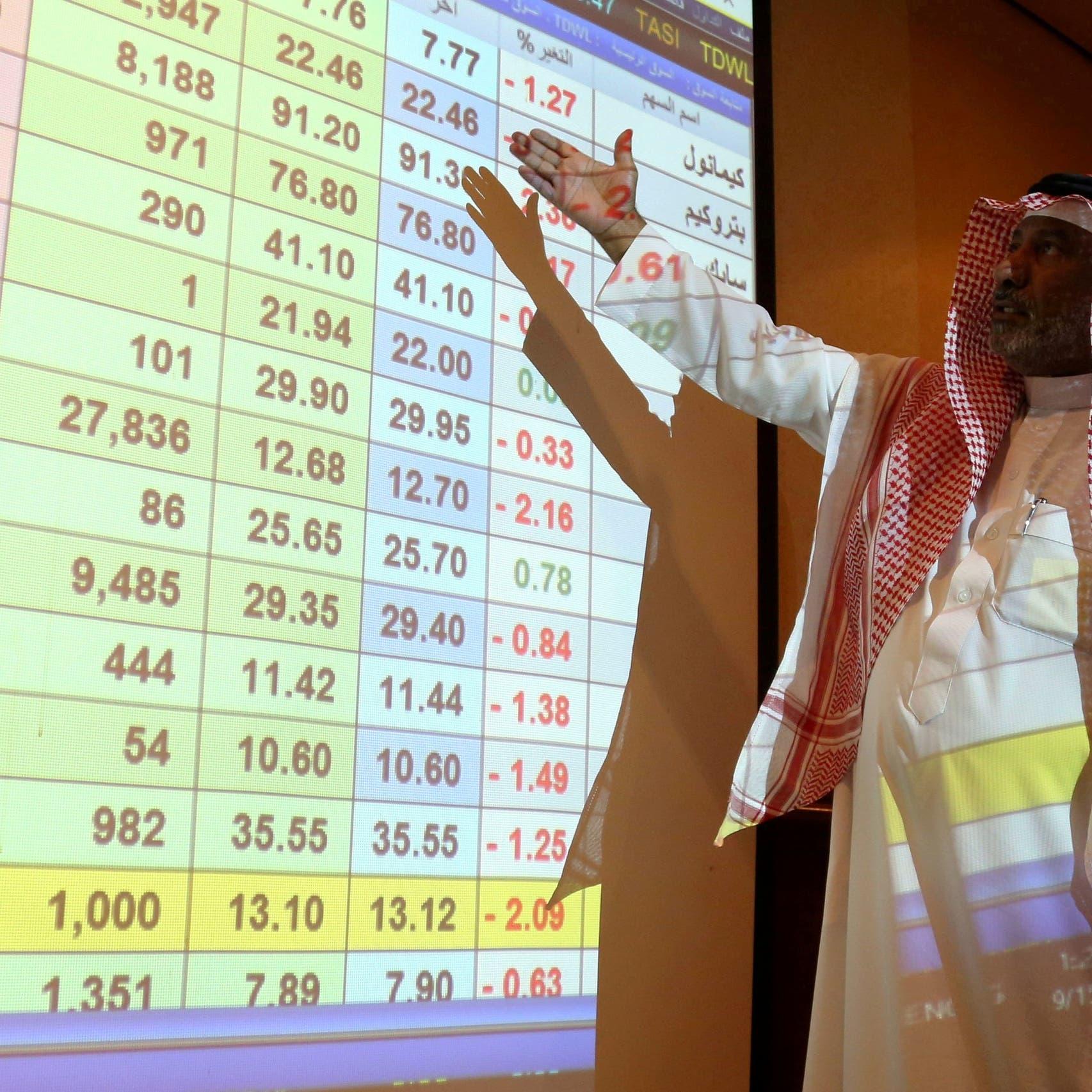 شركة خاسرة تخطف الأضواء من نجوم الأسهم السعودية