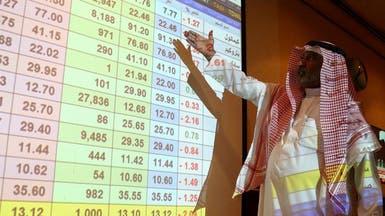 السوق السعودية تنهي جلسة الخميس على مكاسب بـ 2%