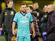 جوردي ألبا يغيب عن برشلونة لمدة أسبوعين
