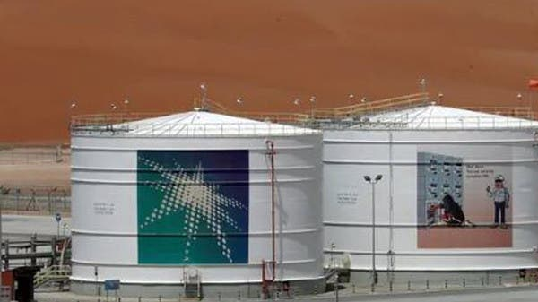 بلومبيرغ: السعودية تدرس خيارات الطرح العالمي لأرامكو
