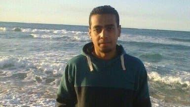 """من هو قيادي """"لواء الثورة"""" الذي قتل في مصر؟"""