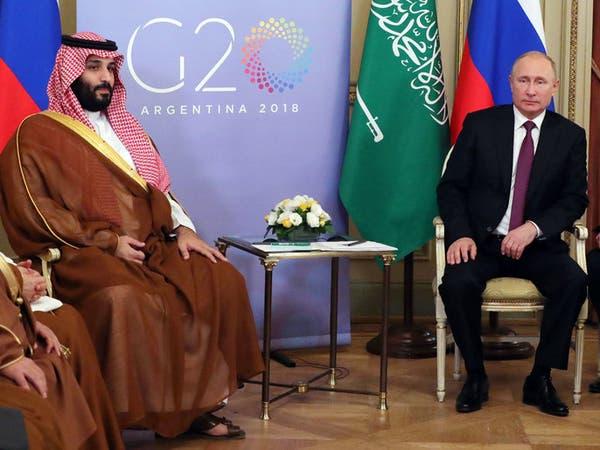 محمد بن سلمان لبوتين: نرغب في تحقيق بمشاركة دولية حول هجوم أرامكو