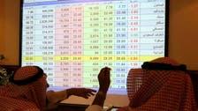 سوق السعودية تغلق فوق أعلى مستوى بـ 15 عاما مع تخفيف قيود كورونا