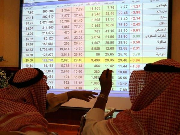 هكذا تستفيد سوق الأسهم السعودية من اتفاق التجارة العالمي