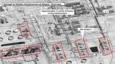 Saudi Arabia developing new counter-drone system: SAMI CEO