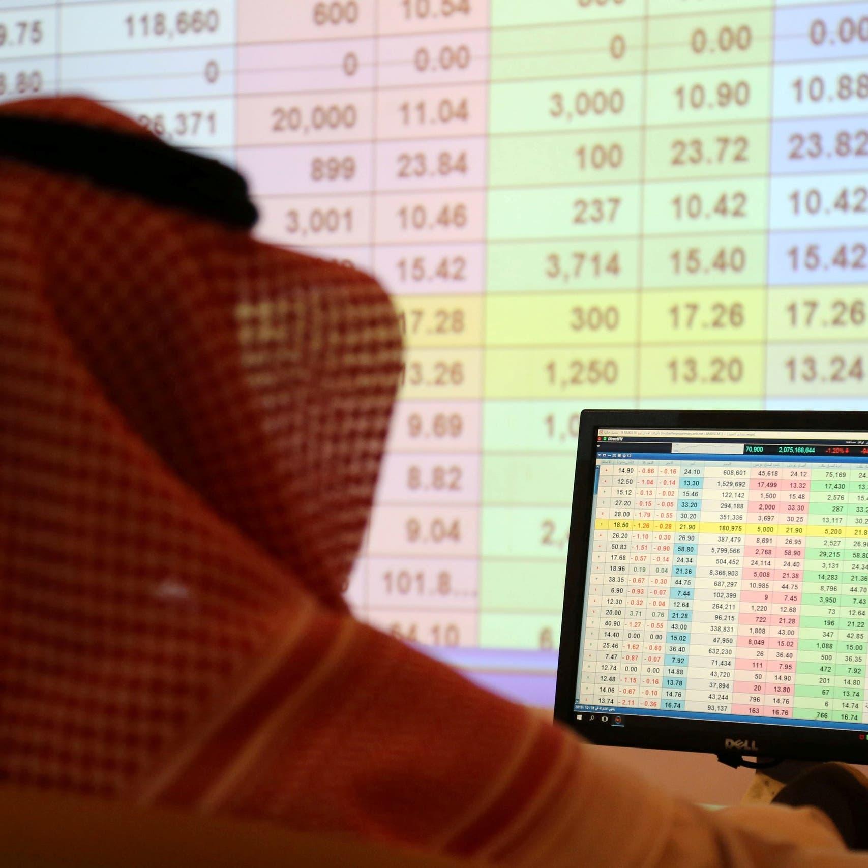 مع عودة زخم الاندماجات.. سوق السعودية تغلق قرب 10900 نقطة