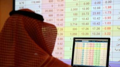 ما سبب ضغوط البيع بسوق الأسهم السعودية؟