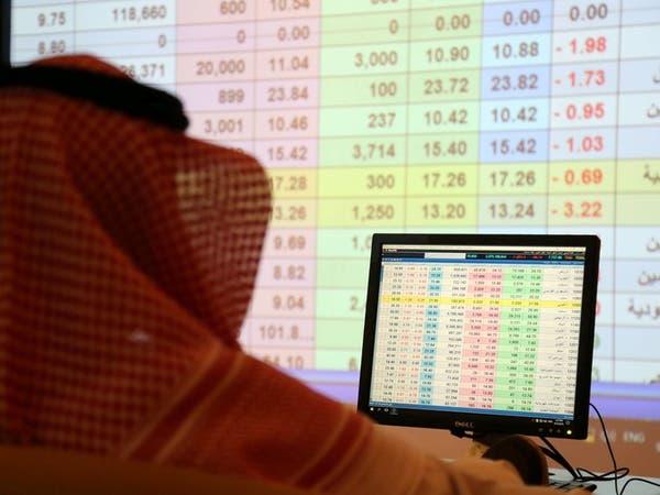 """""""أرامكو"""" يصعد لـ 34.85 ريال برابع جلسة رابحة لسوق السعودية"""