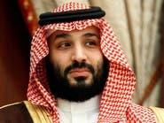 ولي العهد السعودي يؤكد لعادل عبد المهدي حرص المملكة على أمن واستقرار العراق