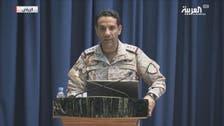 سعودی آرامکو کی تنصیبات پر25 ڈرونز اور کروز میزائلوں سے حملہ کیا گیا:عرب اتحاد