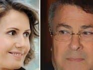 جديد اختفاء ابن عم أسماء الأسد.. فدية بـ10 ملايين دولار