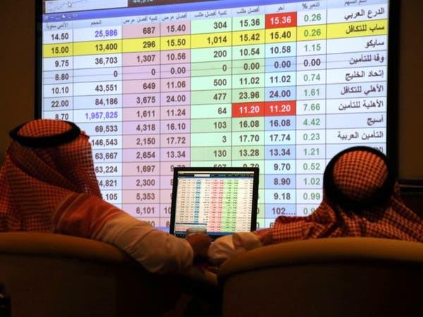 مؤشر الأسهم السعودية يقاوم ضغوط نتائج الشركات